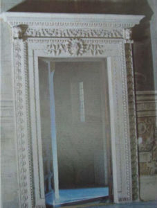 и арки №7 227x300 - Все фонтаны
