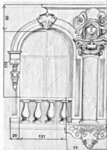 и арки №9 215x300 - Все фонтаны