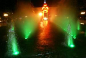Зеркальная струя Харьков 15 300x201 - Все фонтаны